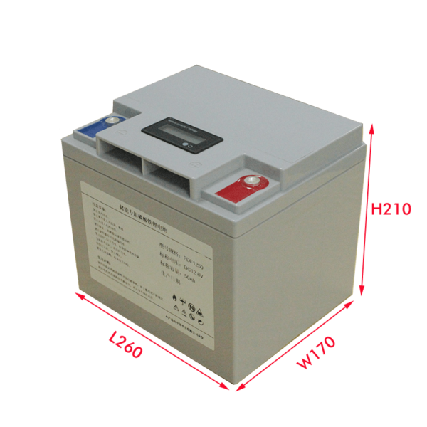 12V 50AH ESS battery pack