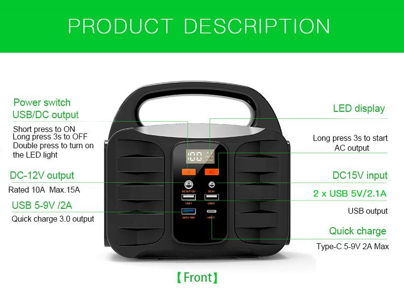 portable power supply product description